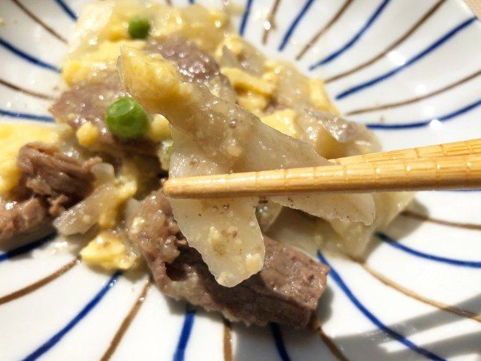 ウェルネスダイニング 牛肉の柳川風8