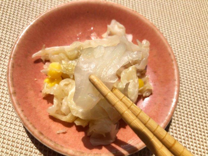 ウェルネスダイニング 牛肉の柳川風27
