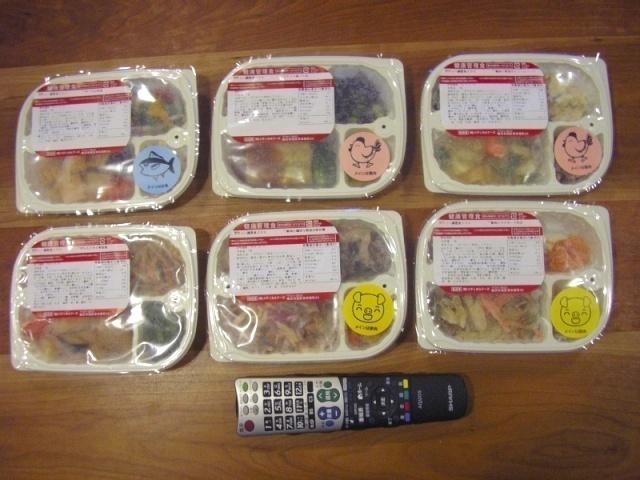 ウェルネスダイニング 豚肉と細切り野菜の炒め物6