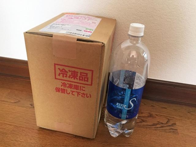 ウェルネスダイニング ブリのレモンペッパーあんこうの生姜炒め6