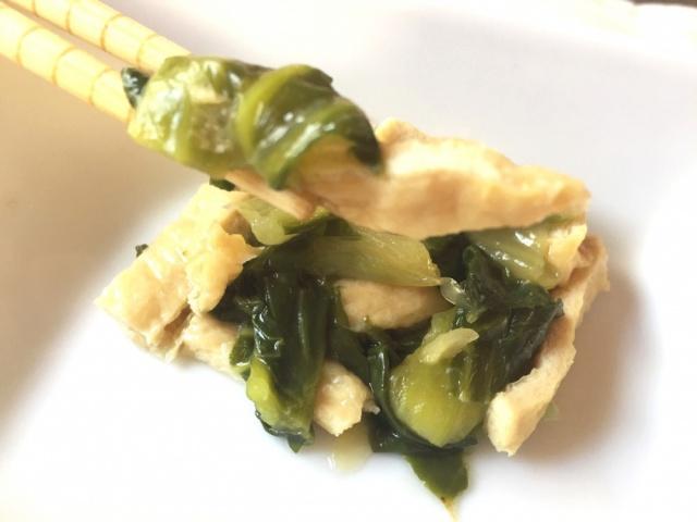 ウェルネスダイニング 鶏肉とナッツのチリソース12