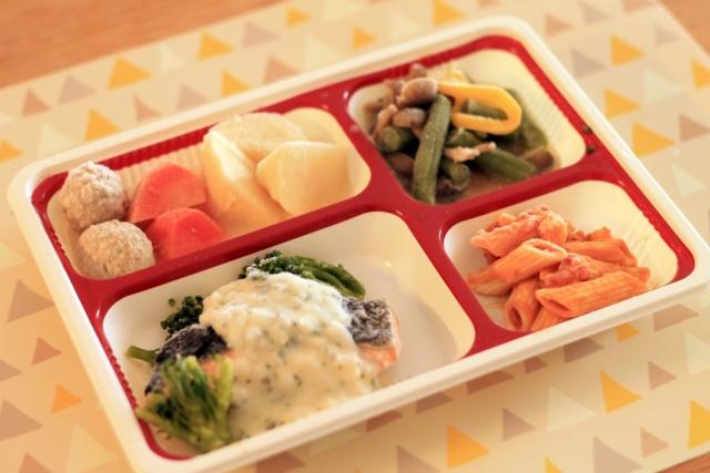 おまかせ健康三彩 1/3日分の野菜8