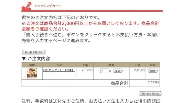 おまかせ健康三彩 豆腐ハンバーグ4