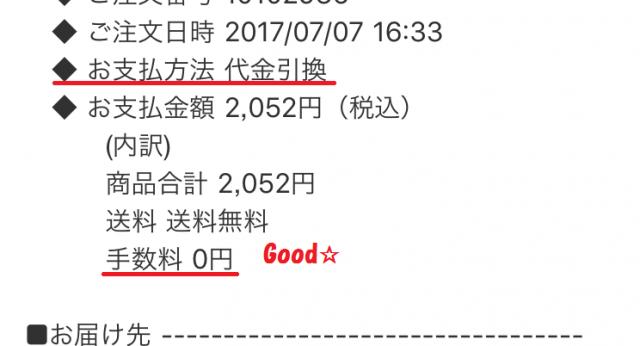 おまかせ健康三彩 豆腐ハンバーグ5