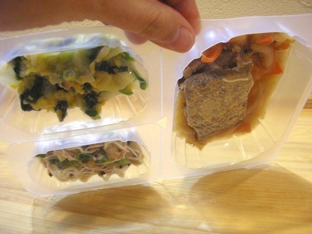 おまかせ健康三彩 カレイの南蛮煮11