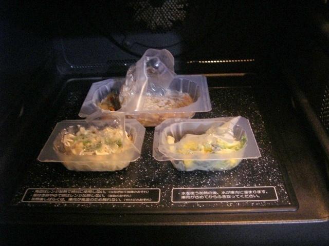 おまかせ健康三彩 カレイの南蛮煮14