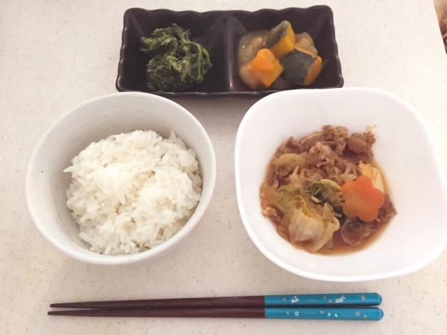 おまかせ健康三彩 すき焼きセット9