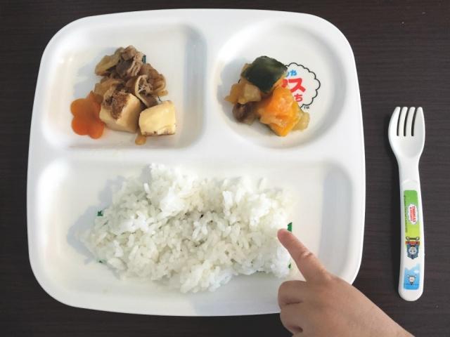 おまかせ健康三彩 すき焼きセット10