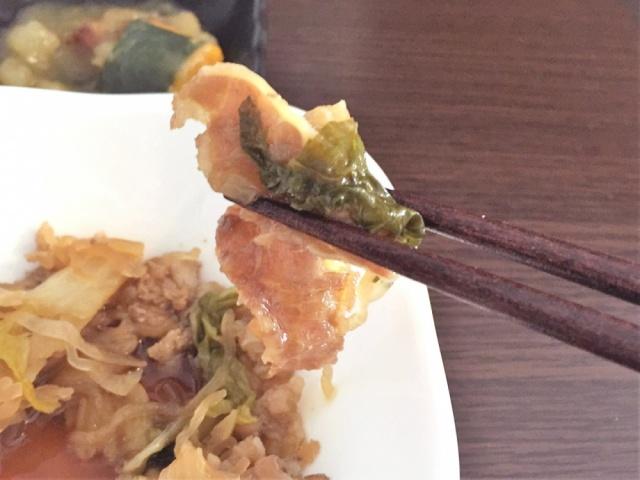 おまかせ健康三彩 すき焼きセット12