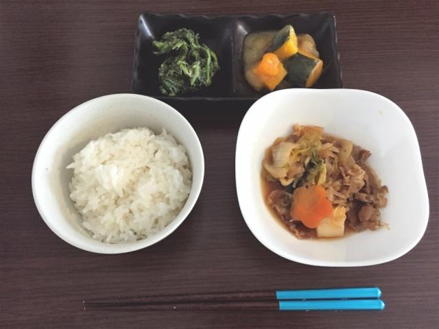 おまかせ健康三彩 すき焼きセット18