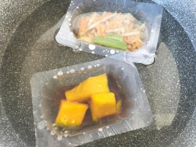 おまかせ健康三彩 鮭のチャンチャン焼き6