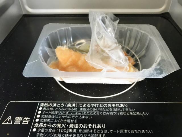おまかせ健康三彩 鮭のチャンチャン焼き7
