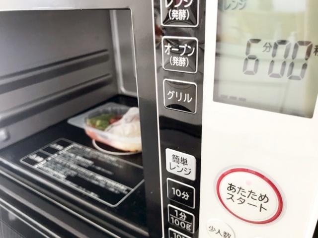 おまかせ健康三彩 注文12