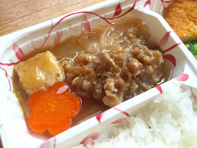 ニチレイフーズ 牛すき焼き風5