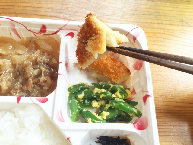 ニチレイフーズ 牛すき焼き風10