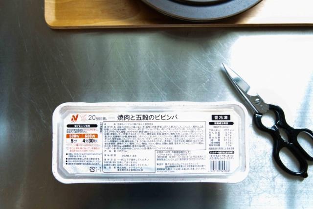 ニチレイフーズ 焼肉と五穀のビビンバ8