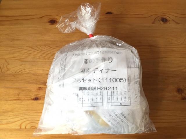 わんまいる 秋刀魚の塩焼き1