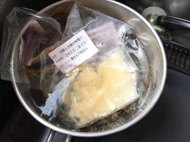 わんまいる 秋刀魚の塩焼き5