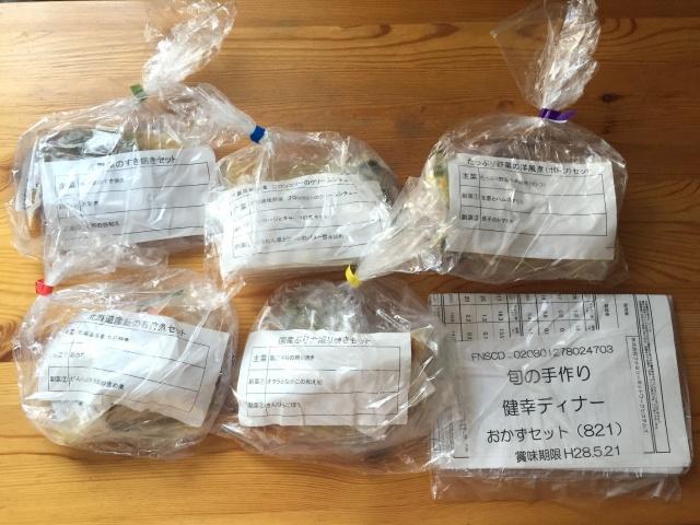 わんまいる たっぷり野菜の洋風煮(ポトフ)4