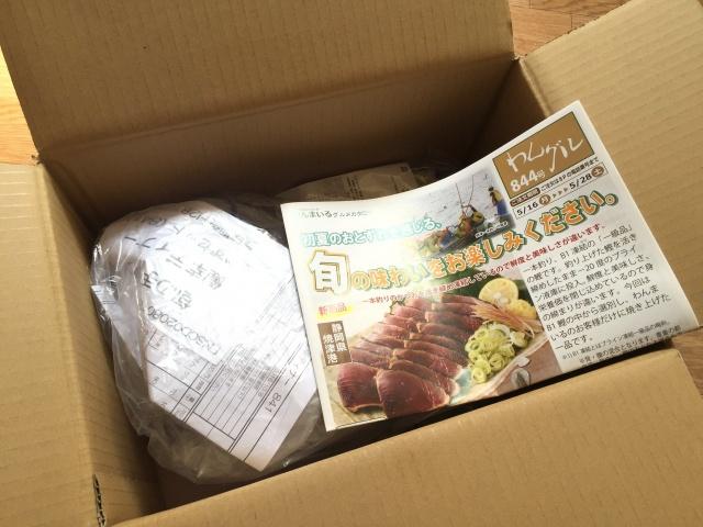 わんまいる 麻婆豆腐と焼売1