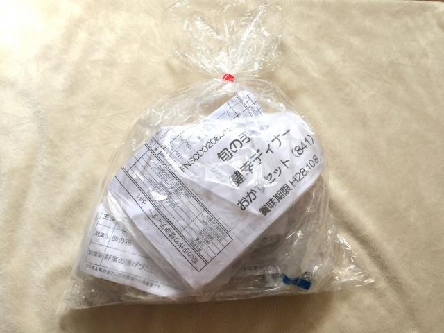 わんまいる 麻婆豆腐と焼売2