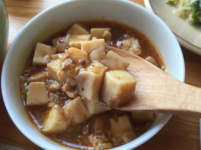 わんまいる 麻婆豆腐と焼売9