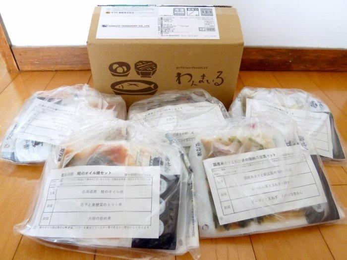 わんまいる 北海道産鮭オイル焼1
