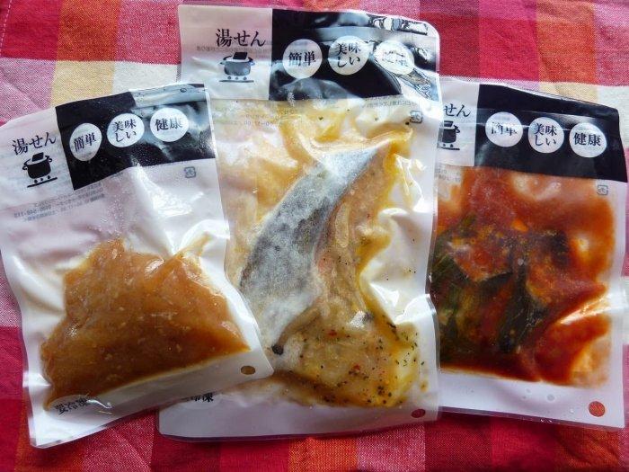 わんまいる 北海道産鮭オイル焼5