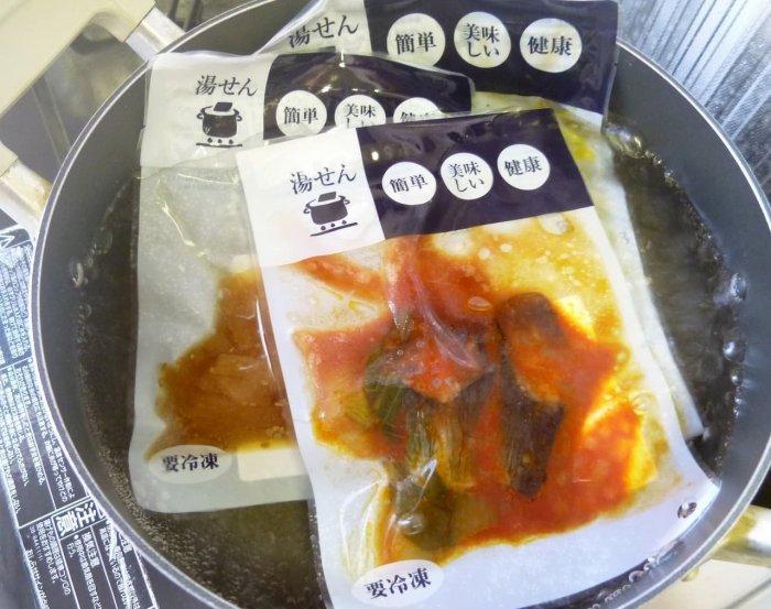 わんまいる 北海道産鮭オイル焼7