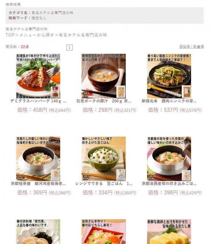 わんまいる 北海道産鮭オイル焼32