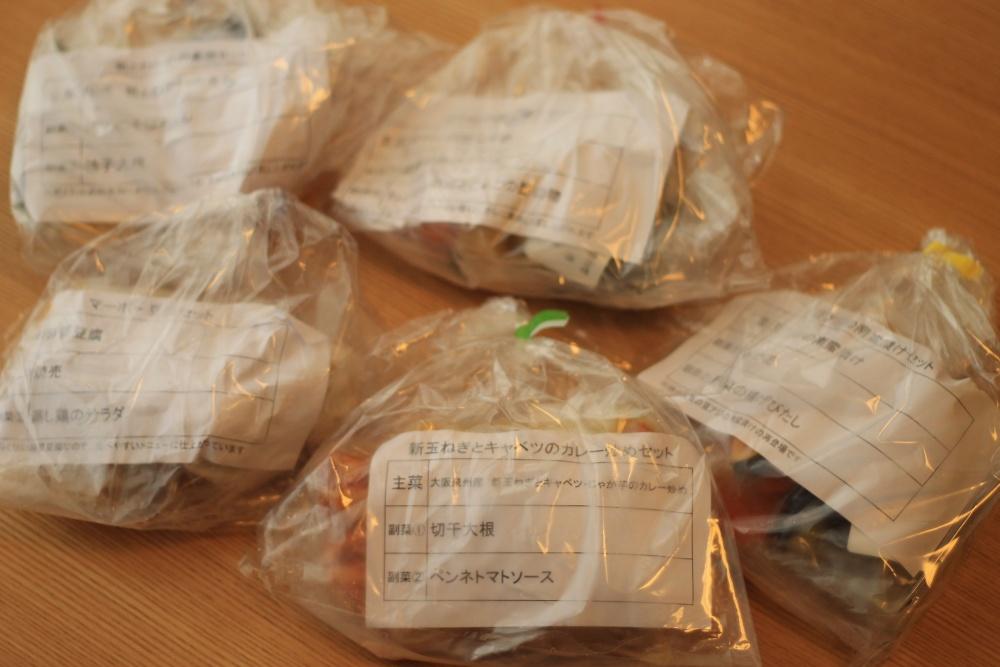 わんまいる 国産筍とわかめの煮物6