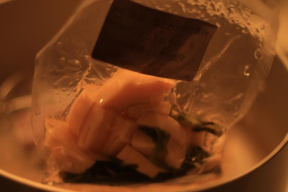 わんまいる 国産筍とわかめの煮物8