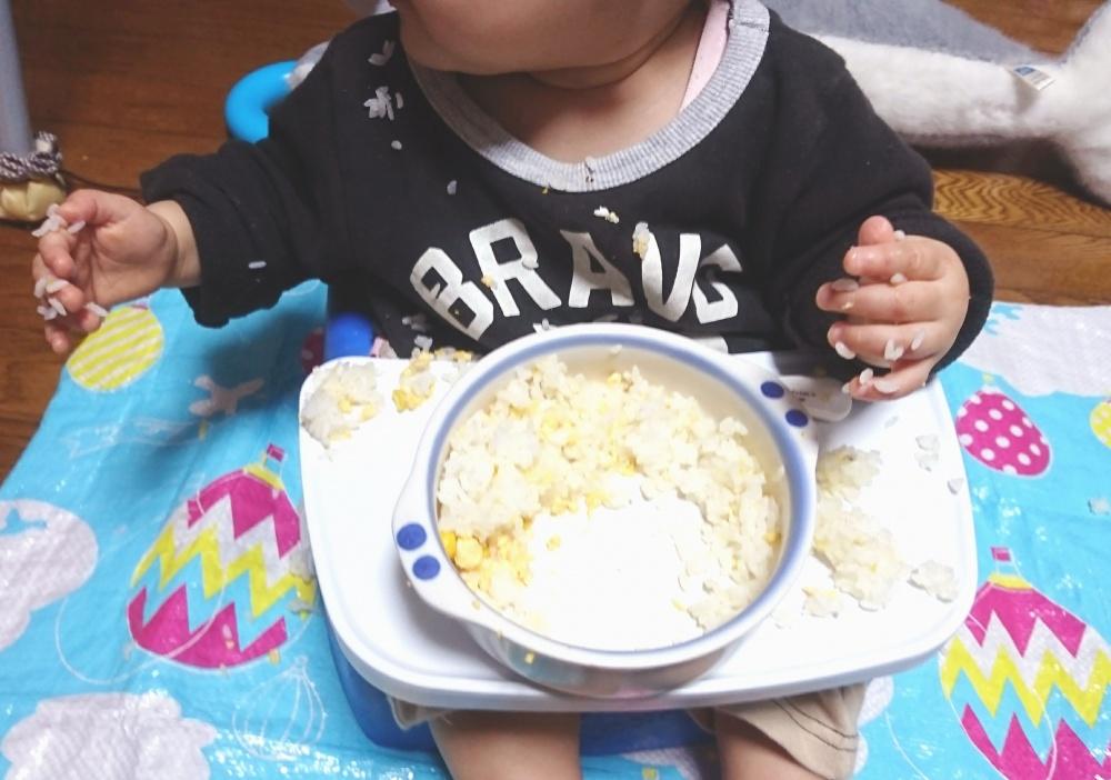 わんまいる 豆アジの南蛮漬けセット2
