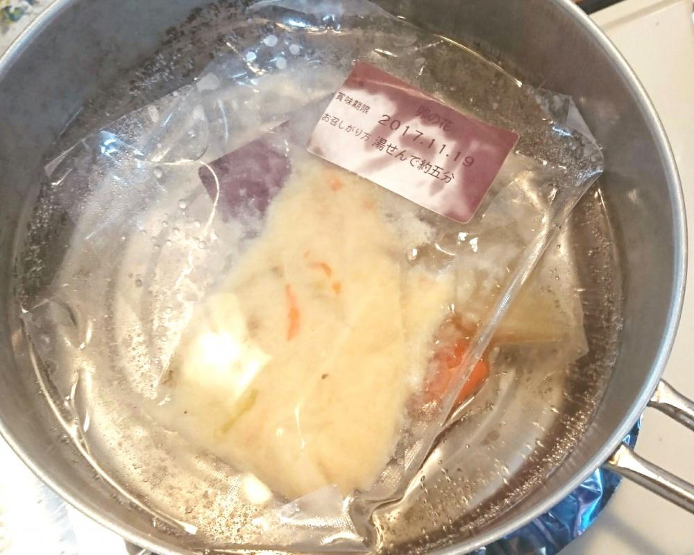 わんまいる 豆アジの南蛮漬けセット8