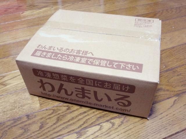 わんまいる 麻婆豆腐3