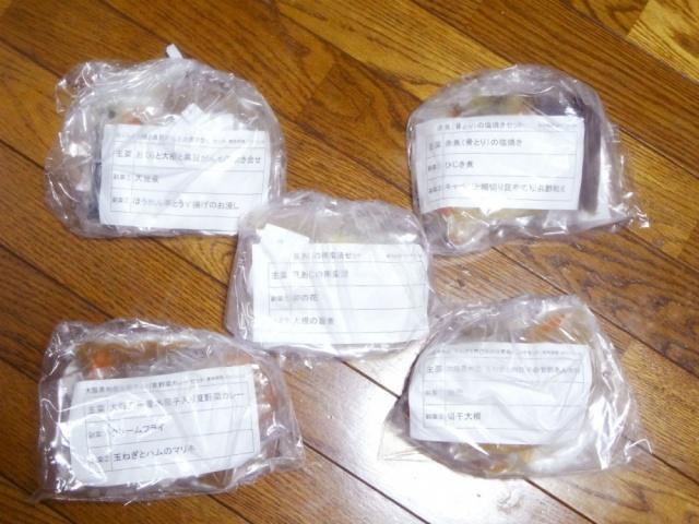 わんまいる 麻婆豆腐7
