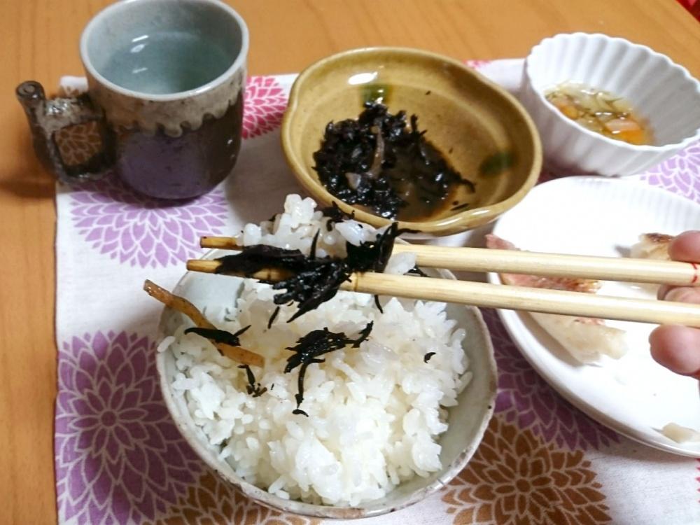 わんまいる 麻婆豆腐20