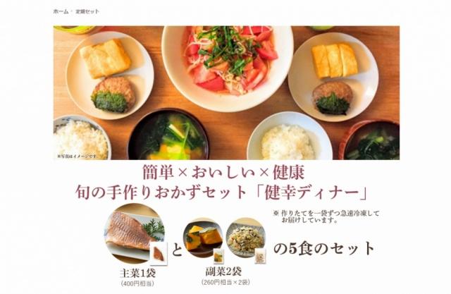 わんまいる 麻婆豆腐22