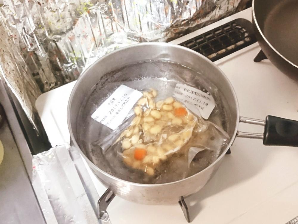 わんまいる おくらと大根と黒豆がんもの炊き合わせ6