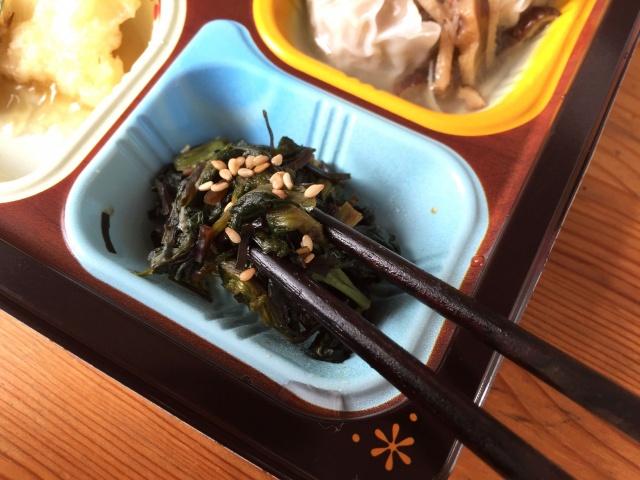 食宅便 魚介天ぷらと野菜のかき揚げ16