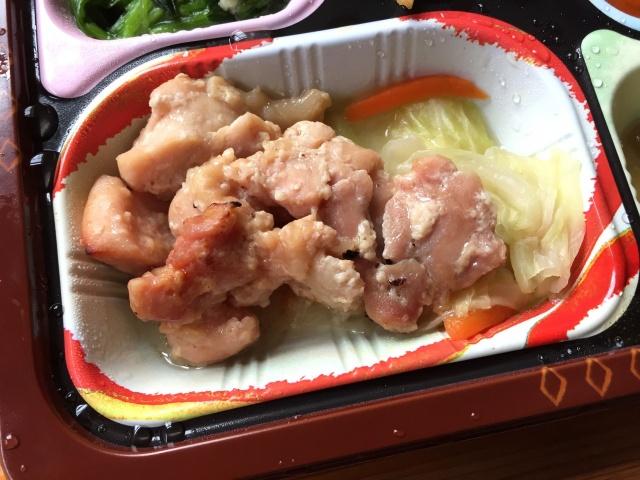 食宅便 魚介天ぷらと野菜のかき揚げ25