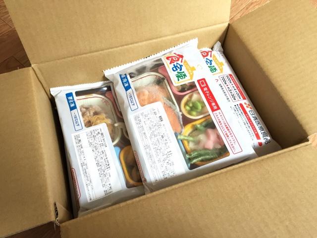 食宅便 魚介天ぷらと野菜のかき揚げ34