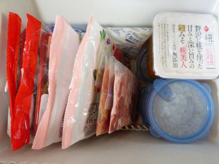 食宅便 チキントマトソースセット2