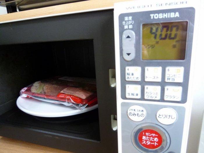 食宅便 チキントマトソースセット4