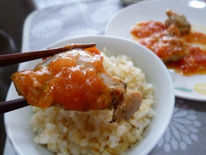 食宅便 チキントマトソースセット14