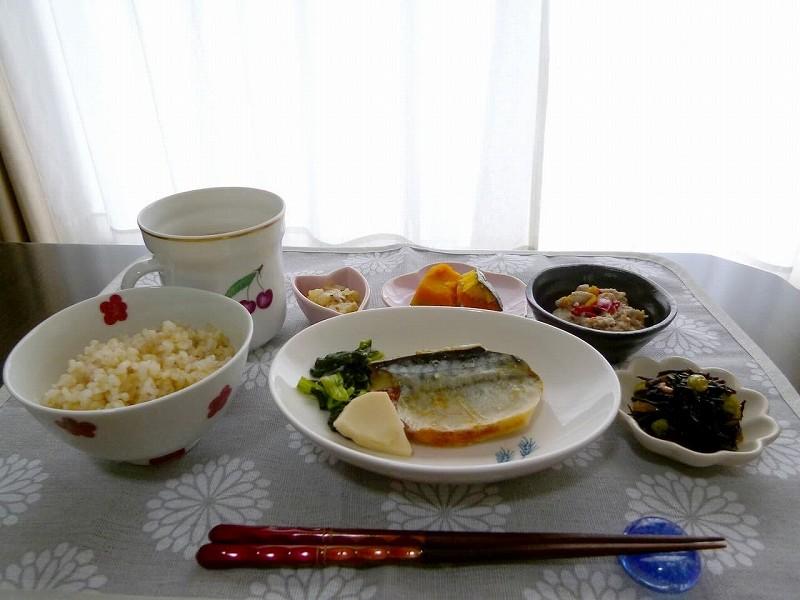 食宅便 鯖(サバ)の塩麹焼き30