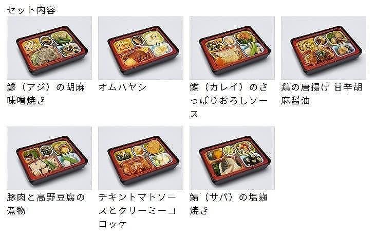 食宅便 鯖(サバ)の塩麹焼き32