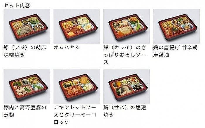 食宅便 鰺(あじ)の胡麻味噌焼き1