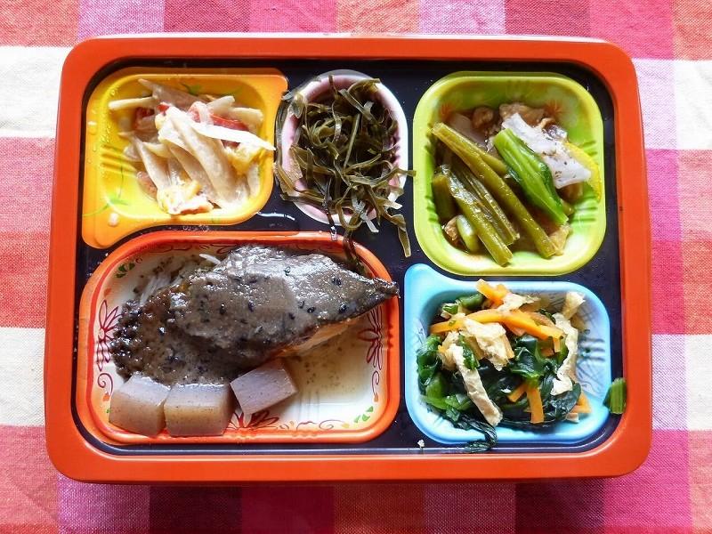 食宅便 鰺(あじ)の胡麻味噌焼き7