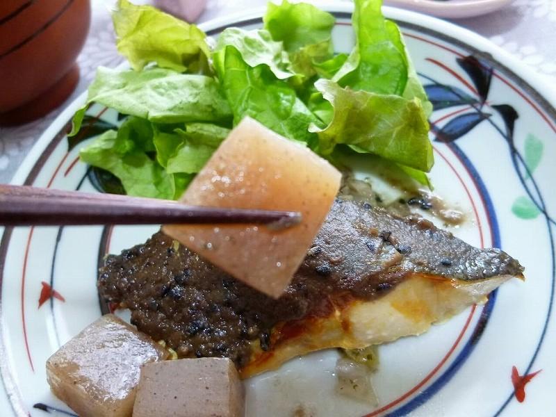 食宅便 鰺(あじ)の胡麻味噌焼き19
